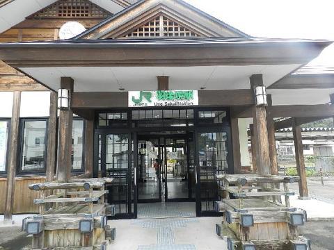 JR奥羽本線・羽後境駅