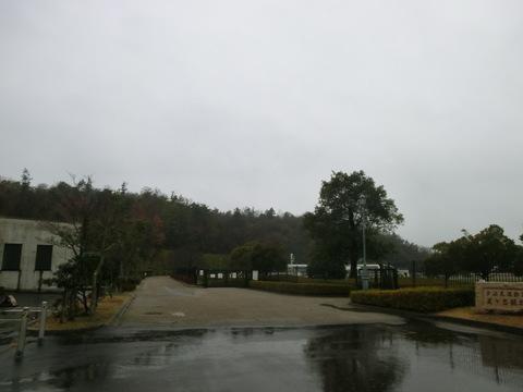 Hoshigadai studium