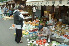 組合形式では日本最大の市場。