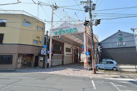 サザンクロス商店街